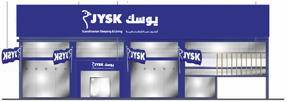 opening store logo example